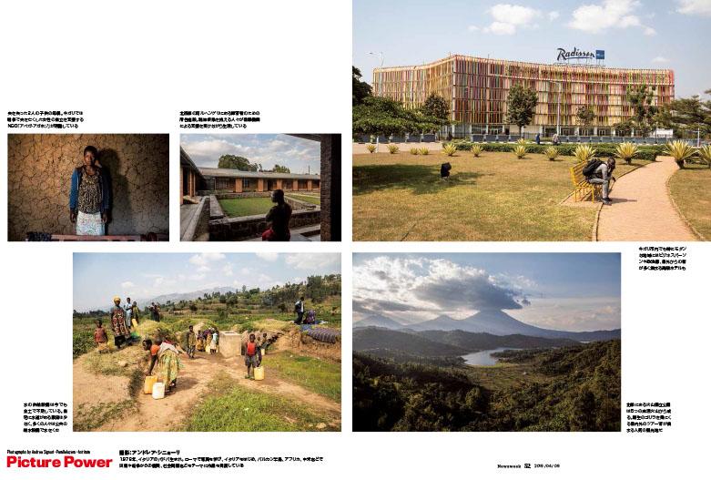 Rwanda | Life After Genocide 3