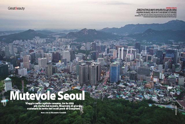 Mutevole Seoul 1