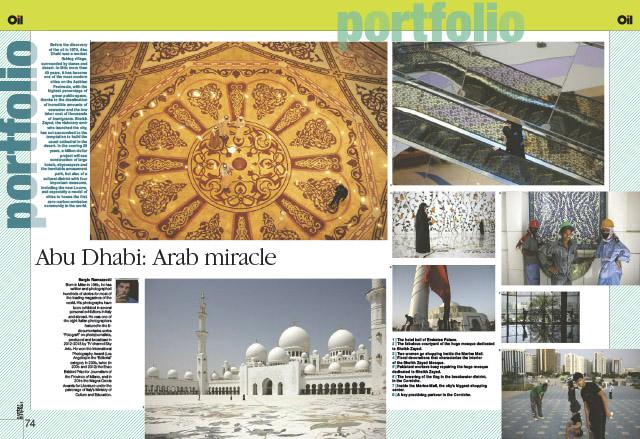Abu Dhabi: Arab Miracle 1